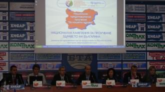 """Oфициални резултати от проучване на здравето на българина """"За нашето здраве"""""""