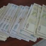Надзорът на касата гласува допълнителни пари на пет болници