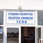 Невъзможността на лекарите от ТЕЛК да работят другаде е сериозен проблем, отчете д-р Москов