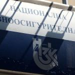 Болнична дейност за 55 млн. лева няма да бъде разплатена от Здравната каса