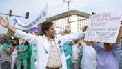 Болестта на българското здравеопазване