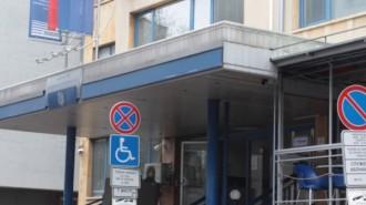 Пациентите няма да оставят пръстовите си отпечатъци