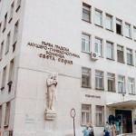 АГ болница
