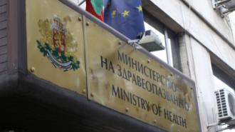 Здравното министерство предлага чакащите за прием в болница да влизат в национална листа