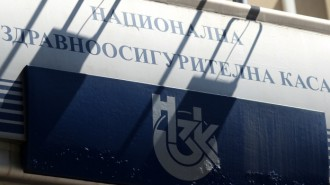 БЛС вероятно ще обжалва решението на НЗОК за служебен рамков договор