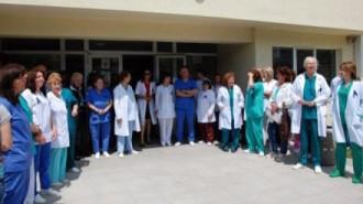 Лекарите от още девет области излизат на протест, иска се оставката на Москов