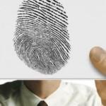 Пръстовият идентификатор се въвежда служебно