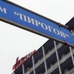 Български и руски ДЦП специалисти ще преглеждат безплатно на 20 март
