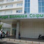 БЧК купува болница