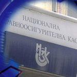 Болниците ще получават пари от касата според натовареността си
