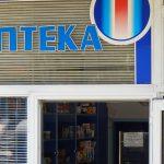 В България има населени места без нито една аптека