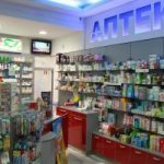 В България аптеките са 2.5 пъти повече от необходимото, а магистър фармацевтите са 2 пъти по-малко