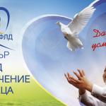 Кр. Величкова: Скандалите във Фонда за лечение на деца влияят на отношенията с чуждите клиники