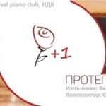 Известни българи протягат ръка към засегнатите от генетичното заболяване муковисцидоза