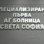 Доц. Иван Диков: Българите не раждат, никой не иска да си развали кефа
