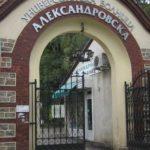 Лъже ли Александровска болница с броя на болните и точи ли НЗОК?