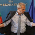 Жалба срещу решение на Москов - заради назначение в Съвета по наркотични вещества
