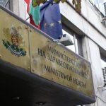 Чиновник в конфликт на интереси с два пъти по-голяма заплата от Бойко Борисов