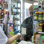 Има цели общини без аптека, сключила договор с НЗОК