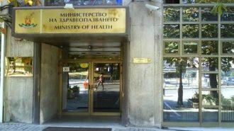 МЗ ще заплаща закупените медицински изделия за интервенционално лечение на мозъчен инсулт