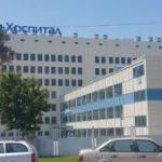 Една от най-модерните онкоболници на Балканите бе открита в Панагюрище