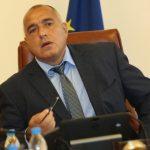 Борисов открива частна болница, тя взема милиони противно на закона