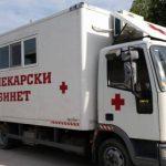 Зъболекарски кабинет на колела цери ученици в Новопазарско