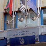 НЗОК планира да затрудни достъпа на българи до медицински услуги в ЕС