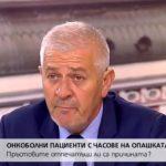 Д-р Ваньо Шарков: Опашките в болниците са заради лоша организация