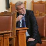 Д-р П. Москов: Засякохме липси за 1 млн. лв. от министерството