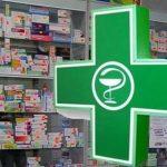 Над 50 хиляди българи нямат достъп до аптека