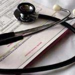 Медицинските бележки на учениците с номер на амбулаторен лист