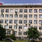 Водещи детски кардиолози от Германия споделят опит с българските си колеги