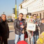 Пациенти с ревматоидни заболявания протестираха за достъпно лечение
