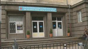 Закриха едно от най-старите урологични отделения в София