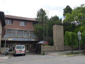 Разследват бивш шеф на болницата в Дупница заради фалшива диплома