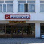 Въвеждат нова организация по приема на болни в УМБАЛ Бургас