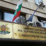 Здравният министър бе осъден за дискриминация на пациентите с тумор на хипофизата