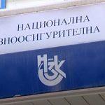 НЗОК предлага да се въведе финансов документ за пациента