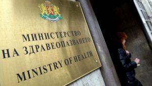 А. Кундурджиев: Няма да има спрени обществени поръчки в здравното министерство