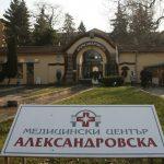 """УМБАЛ """"Александровска"""" организира безплатни прегледи за пациенти с ИБС"""