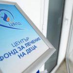 Пенка Георгиева: Промяната на правилника на Фонда за лечение на деца вече върви
