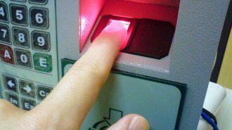 НЗОК чака обнародване в Държавен вестник за да отмени пръстовата идентификация