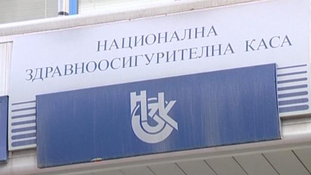 НЗОК осигури 21 млн. лв. за лечение на хепатит С