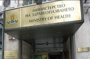 Министерството на здравеопазването взима превантивни мерки срещу разпространението на морбили на територията на страната