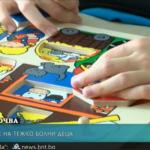 Благотворителен фонд ще помага за лечението на тежко болни деца в Свищов