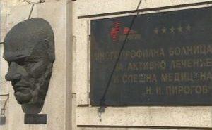 """Деца направиха дарение за отделението по гръдна хирургия на """"Пирогов"""""""