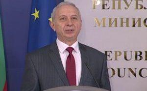 Кандидатстваме заедно с Румъния за седалище на ЕМА