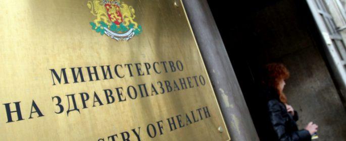 Стоил Апостолов е освободен от длъжността заместник-министър на здравеопазването