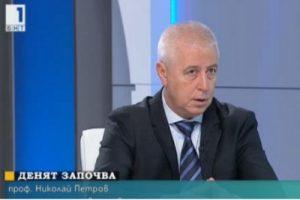 Проф. Николай Петров: 12% здравна вноска ще доведе до социален срив